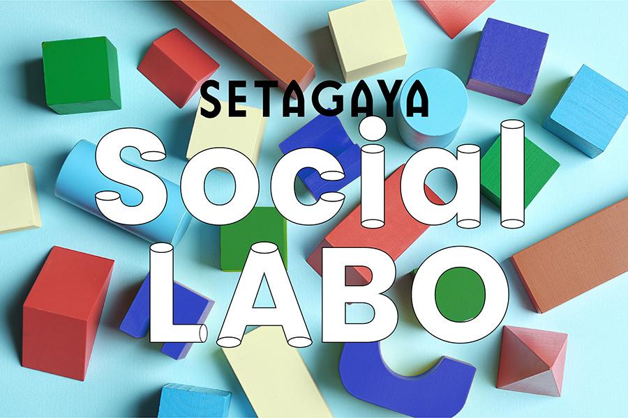 th_sociallabbo